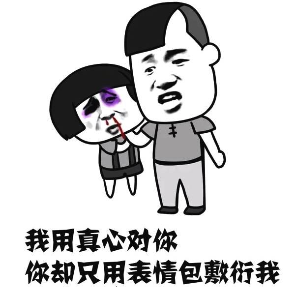 Kaiyuan Liao